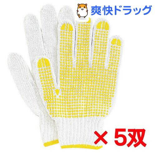 スベリ止手袋 厚手タイプ 950(5双)