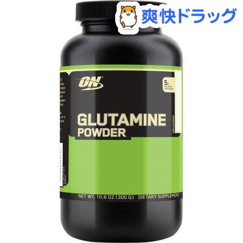 グルタミンパウダー(300g)【オプティマムニュートリション】