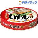 いわし味付 生姜煮(100g)