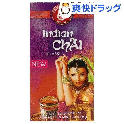 テーカンネ インディアンチャイ クラシック ティーバッグ(20包)【テーカンネ(TEEKANNE)】