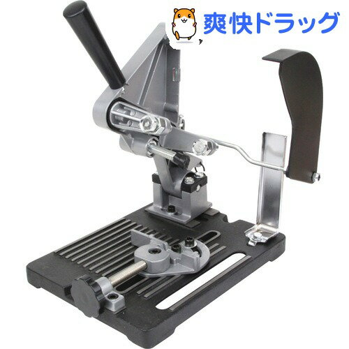 SK11 ディスクグラインダースタンド 100mm/125mmグラインダー用(1コ入)【SK11】【送料無料】