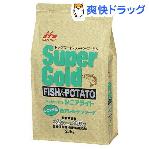 スーパーゴールド フィッシュ&ポテト シニアライト シニア犬用(2.4kg)【スーパーゴールド】【送料無料】