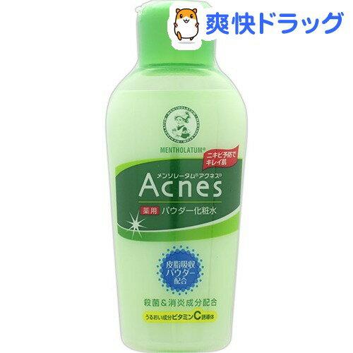 メンソレータム アクネス 薬用パウダー化粧水(120mL)【アクネス】