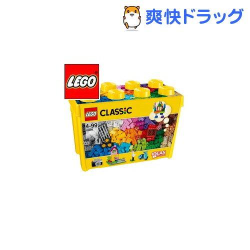 レゴ クラシック 黄色のアイデアボックス スペシャル 10698(1セット)【送料無料】