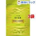 フォション 袋入り ローレル(4g*3袋セット)【FAUCHON(フォション)】