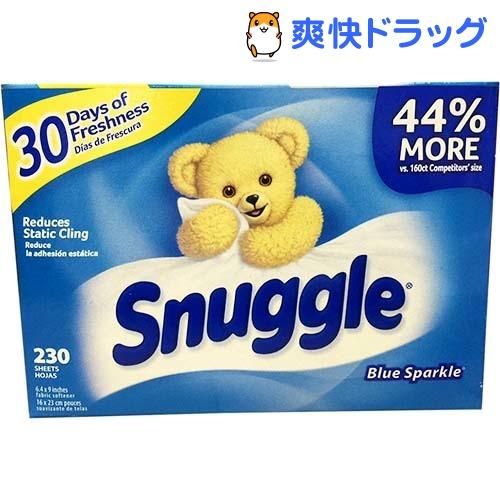 スナッグルシート ブルースパークル(230枚入)【スナッグル(snuggle)】