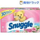 スナッグルシート フレッシュスプリングフラワー(40枚入)【スナッグル(snuggle)】