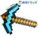マインクラフト 変形武器 「ダイヤの剣/ツルハシ」 FCW14(1コ入)【マインクラフト(MINECRAFT)】