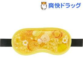 ビーズアイピロー ハーバリウム イエロー(1個)【スケーター】