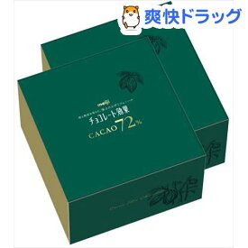 チョコレート効果 カカオ72% 大容量ボックス(1kg*2箱セット)【チョコレート効果】