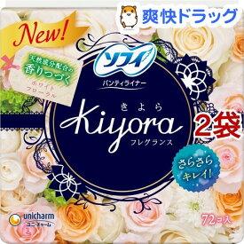 ソフィ Kiyora フレグランス ホワイトフローラルの香り(72枚入*2コセット)【ソフィ】