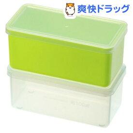 プチキューブストッカー2pc グリーン PC-397(1セット)【プチシリーズ】