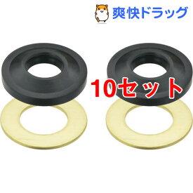 GAONA これエエやん 水栓ハンドル内パッキン13用 GA-HG020(2個入*10セット)【GAONA】