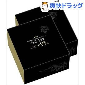 チョコレート効果 カカオ95% 大容量ボックス(800g*2箱セット)【チョコレート効果】