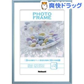 ナカバヤシ PVCフォトフレーム A4判/B5判 ブルー フ-TPS-401-B(1コ入)【ナカバヤシ】