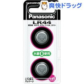 パナソニック アルカリボタン電池 LR442P(1コ入)【パナソニック】