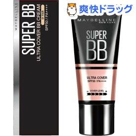 メイベリン SP BB ウルトラカバー 01 ナチュラルオークル(30ml)【メイベリン】