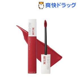 SPステイ マットインク 20 色っぽいレッド リキッド リップ 落ちない(5.0ml)【rp2p】【メイベリン】