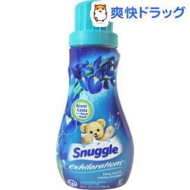 スナッグル エグジラレーション ブルーアイリス&オーシャンブリーズ(946ml)【スナッグル(snuggle)】[柔軟剤]