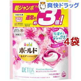 ボールド 洗濯洗剤 ジェルボール3D癒しのプレミアムブロッサムの香り 詰替 超ジャンボ(46個入*4袋セット)【ボールド】