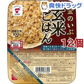 金のいぶき 玄米ごはん JR-3(160g*12コ)