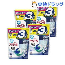 アリエールBIOジェルボール つめかえ超ジャンボサイズ 洗濯洗剤(46個入*4袋セット)【アリエール】