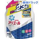 アリエール 洗濯洗剤 液体 イオンパワージェル 詰め替え 超ジャンボ(1.62kg)【sws01】【アリエール イオンパワージェ…