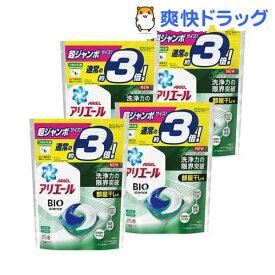 アリエールBIOジェルボール部屋干し用 つめかえ超ジャンボサイズ 洗濯洗剤(46個入*4袋セット)【アリエール】
