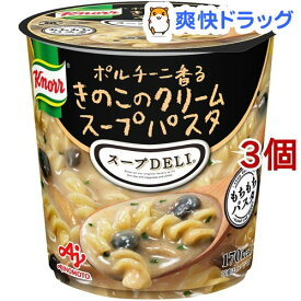 クノール スープデリ ポルチーニ香るきのこのクリームスープパスタ(3個セット)【クノール】