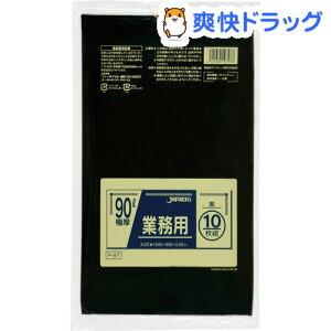 ジャパックス 業務用ポリ袋 極厚 黒 90L P-97(10枚入)