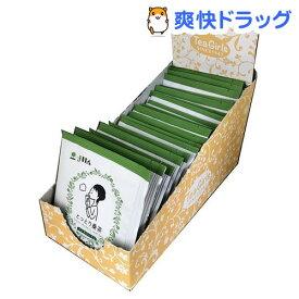 ゼンヤクノー Tea GirLs とっとり桑茶(20包セット)【JHA(ゼンヤクノー)】