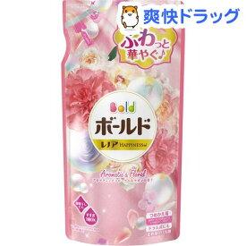 ボールドジェル アロマティックフローラル&サボンの香り つめかえ用(620g)【ボールド】