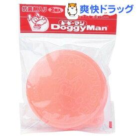 ドックフード カンカバー(2枚入)【ドギーマン(Doggy Man)】