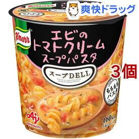 クノール スープデリ エビのトマトクリームスープパスタ(3個セット)【クノール】
