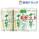 和光堂 赤ちゃんの十六茶(125mL*3本入*6コセット)【元気っち!】[ベビー用品]