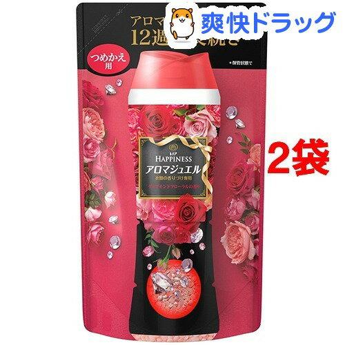 レノアハピネス アロマジュエル ダイアモンドフローラルの香り 詰替え 香り付け専用剤(455mL*2コセット)【レノアハピネス アロマジュエル】