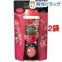 レノアハピネス アロマジュエル ダイアモンドフローラルの香り 詰替え 香り付け専用剤(455mL*2コセット)【レノアハピ…