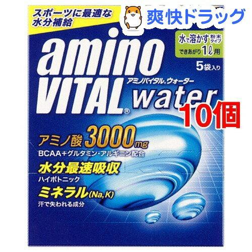 アミノバイタル ウォーター(粉末) 1L用(29.4g*5袋入*10コセット)【アミノバイタル(AMINO VITAL)】