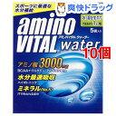 アミノバイタル ウォーター(粉末) 1L用(29.4g*5袋入*10コセット)【アミノバイタル(AMINO VITAL)】【送料無料】
