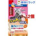 キャティーマン 猫ちゃんホワイデント ストロング チキン味(25g*12コセット)【キャティーマン】