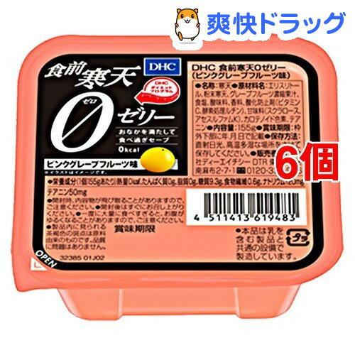 DHC 食前寒天0ゼリー ピンクグレープフルーツ味(155g*6コセット)【DHC サプリメント】