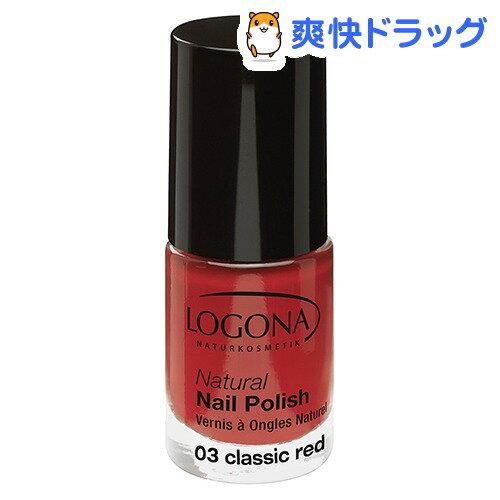 ロゴナ ナチュラルネイルカラー 03 クラシックレッド(4mL)【ロゴナ(LOGONA)】