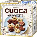 2色のネコちゃんクッキー(463g)【クオカ(cuoca)】【送料無料】