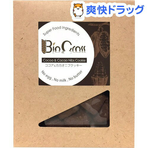ビオクロス ココア&カカオニブクッキー(12枚入)