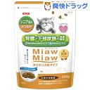 ミャウミャウ カリカリ小粒タイプミドル シニア猫用 かつお味(580g)【ミャウミャウ(Miaw Miaw)】
