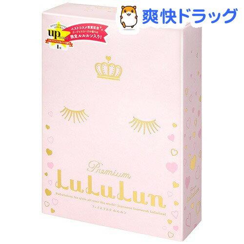ルルルン ベストコスメBOX(7枚入*4 袋)【ルルルン(LuLuLun)】