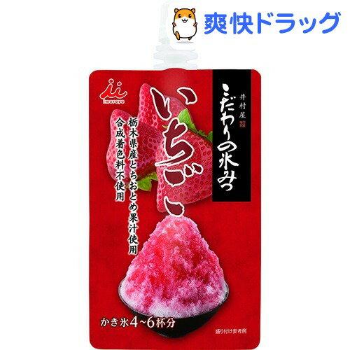こだわりの氷みつ いちご(150g)【井村屋】