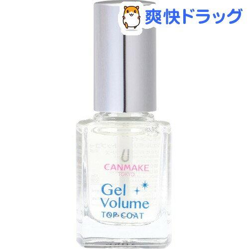 キャンメイク ジェルボリューム トップコート(10mL)【キャンメイク(CANMAKE)】