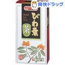 びわ葉茶(5g*16袋入)