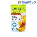 ティーズティー レモン&マンゴーティー ティーバッグ(4.4g*15袋入)【ティーズティー(TEAS'TEA)】